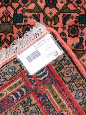 Hamadan Persiano cm 290×82