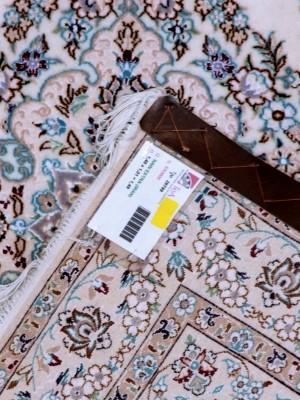 Nain extra fine 6 fili persiano cm 148×101