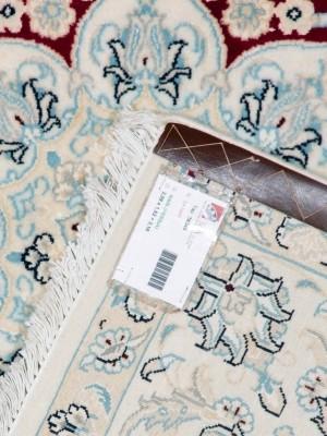 Nain extra fine persiano cm 209×152