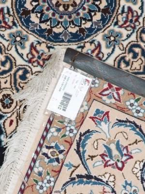 Nain extra fine persiano cm 280×175