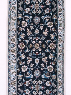 Nain fine persiano cm 318×70