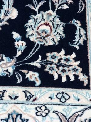 Nain fine persiano cm 203×140