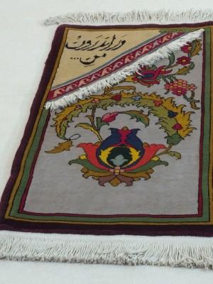 Tabriz fine persiano cm 102×56
