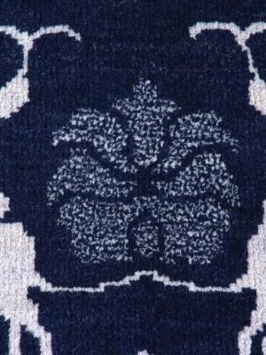 Pekino cinese cm 281×183